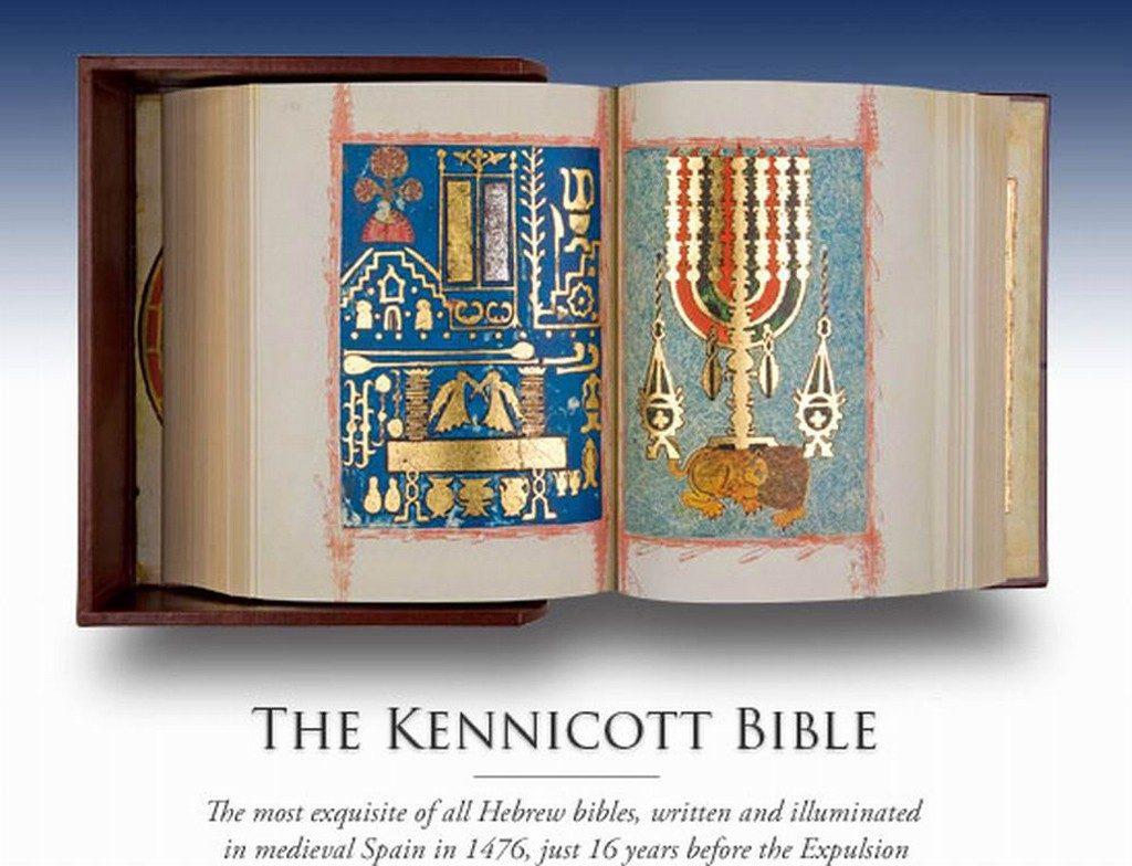 Fue en la ciudad de A Coruña donde se escribió en 1475 la biblia judía conocida como Kennicot, considerada una joya de la ilustración medieval.