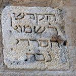 Inscripciones judías en el Call de Barcelona